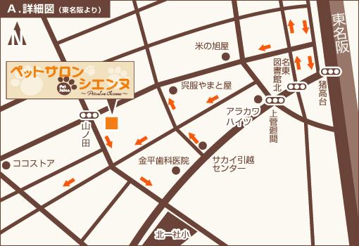詳細図(東名阪より)